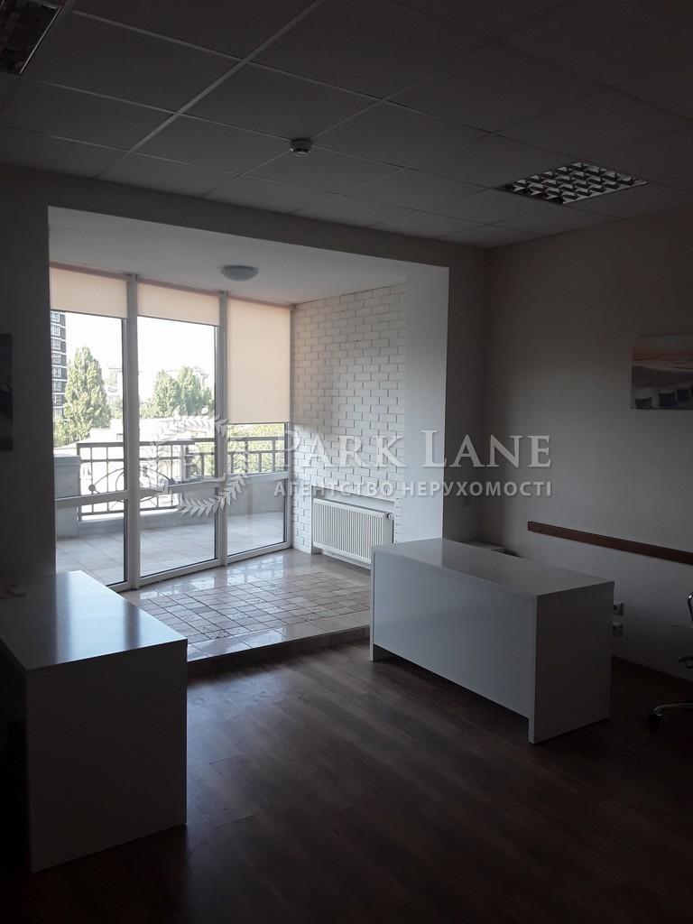 Офис, Леси Украинки бульв., Киев, X-24031 - Фото 3