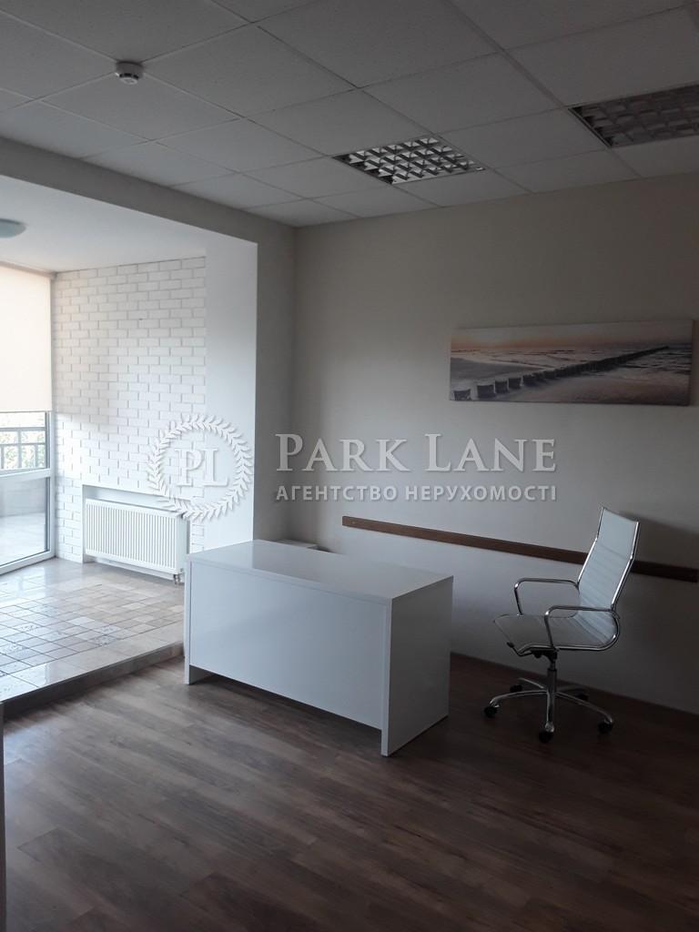 Офис, Леси Украинки бульв., Киев, X-24031 - Фото 4
