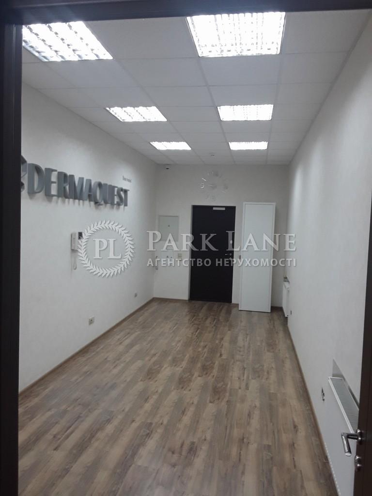 Офис, Леси Украинки бульв., Киев, X-24031 - Фото 6