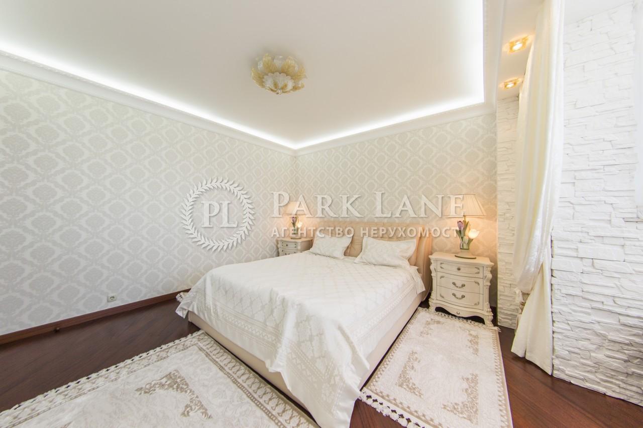 Квартира ул. Шумского Юрия, 1а, Киев, F-41515 - Фото 9