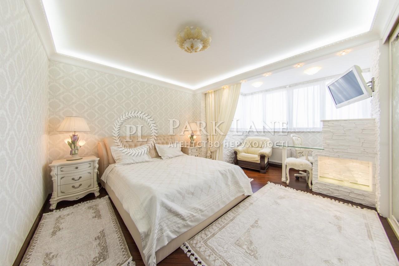 Квартира ул. Шумского Юрия, 1а, Киев, F-41515 - Фото 10