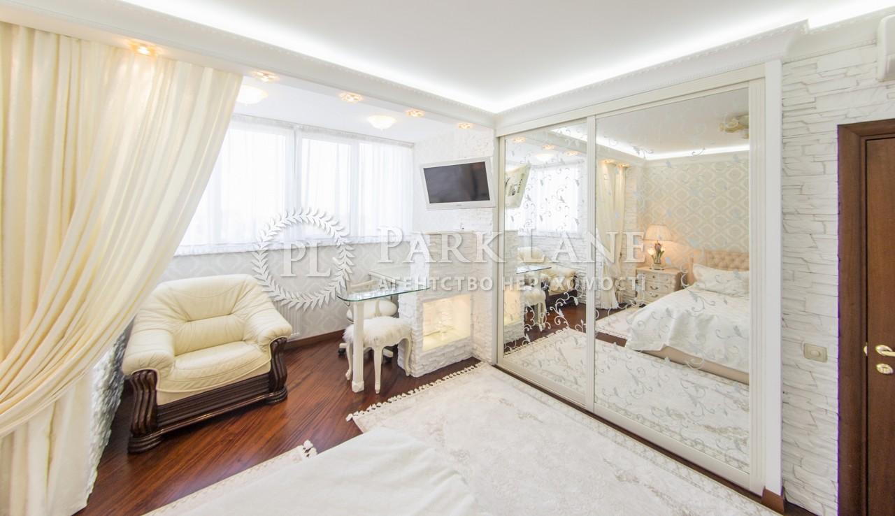 Квартира ул. Шумского Юрия, 1а, Киев, F-41515 - Фото 11