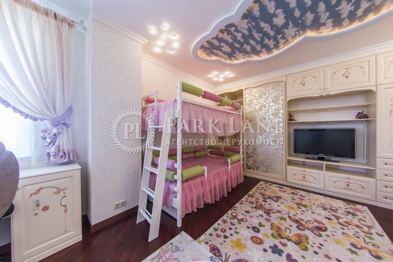 Квартира ул. Шумского Юрия, 1а, Киев, F-41515 - Фото 13