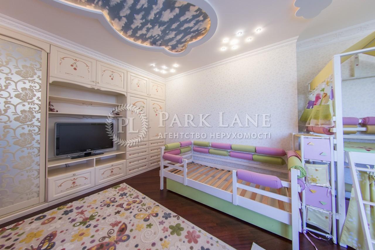 Квартира ул. Шумского Юрия, 1а, Киев, F-41515 - Фото 15