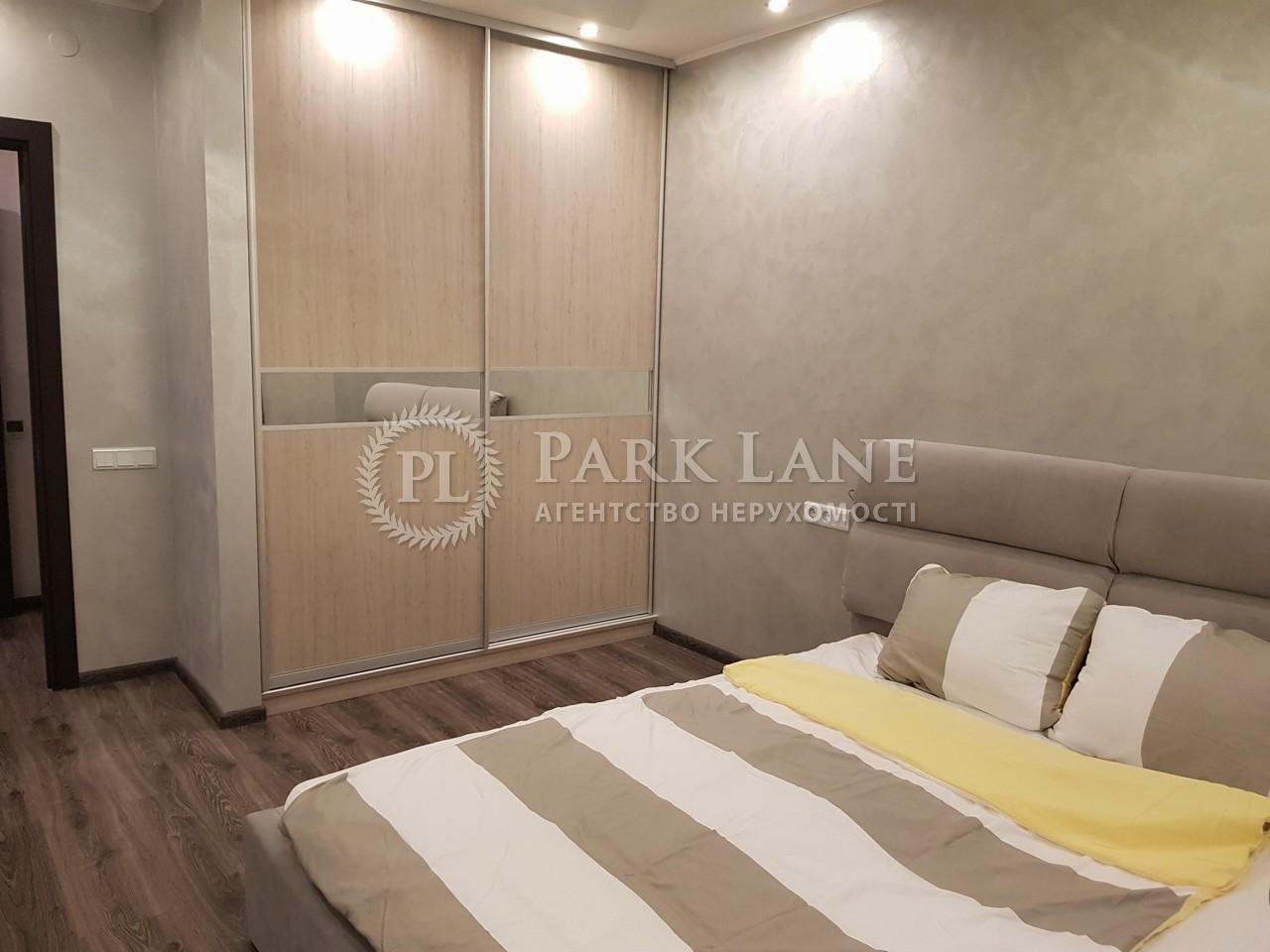 Квартира ул. Макеевская, 10, Киев, Z-570397 - Фото 6