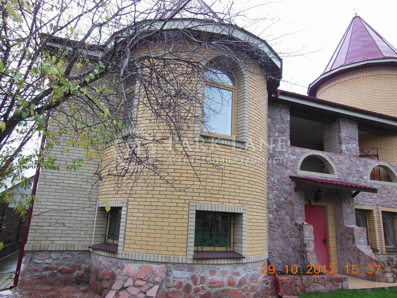 Дом ул. Правика Владимира, Гостомель, Z-475197 - Фото 8