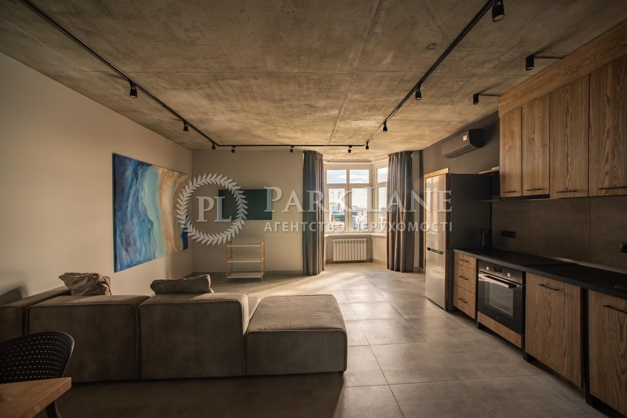 Квартира N-21278, Липкивского Василия (Урицкого), 37б, Киев - Фото 5