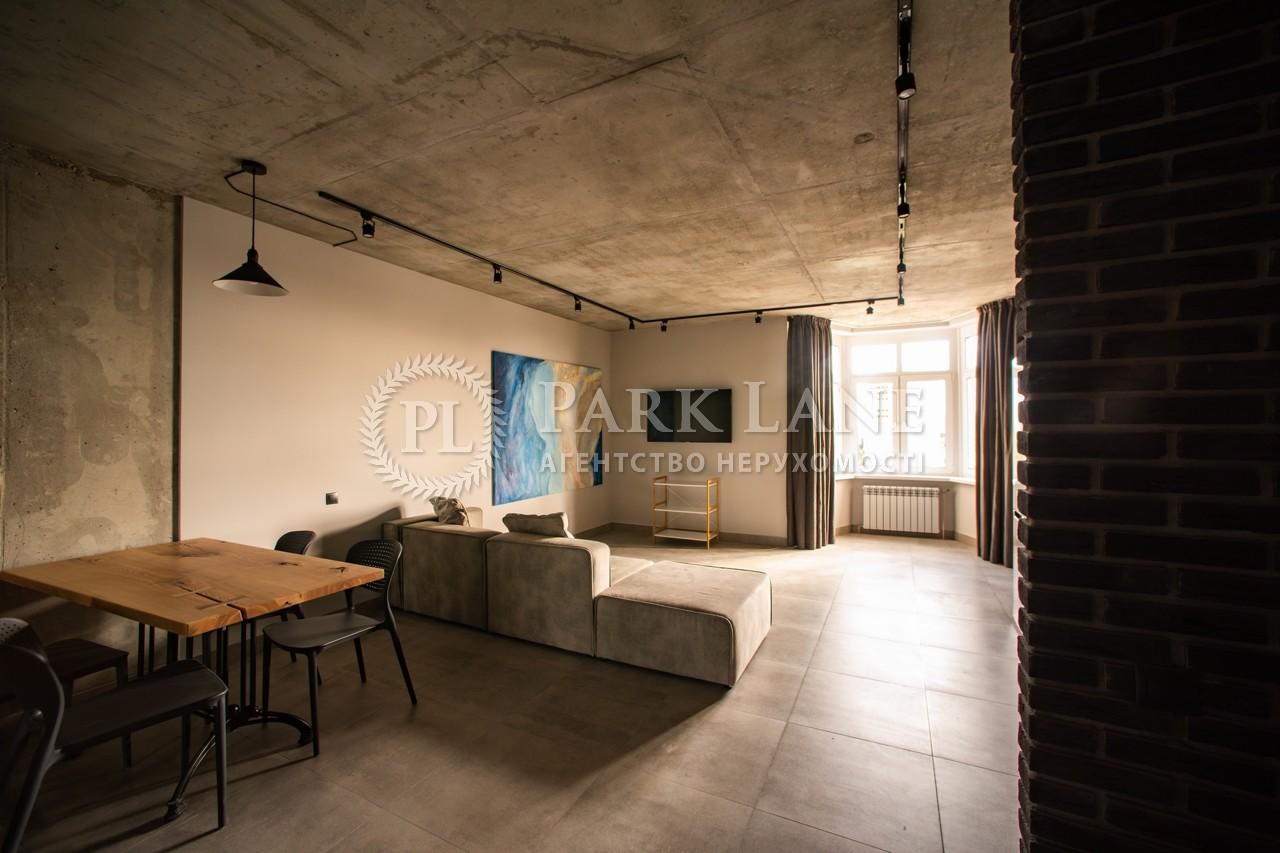 Квартира N-21278, Липкивского Василия (Урицкого), 37б, Киев - Фото 7