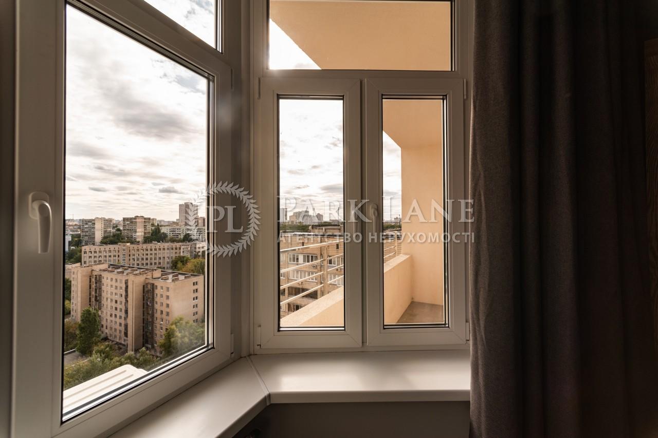Квартира N-21278, Липкивского Василия (Урицкого), 37б, Киев - Фото 27