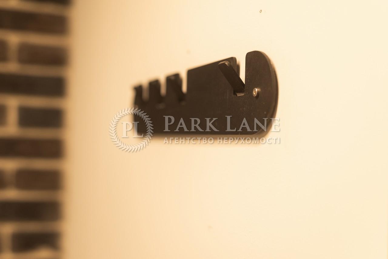 Квартира N-21278, Липкивского Василия (Урицкого), 37б, Киев - Фото 51