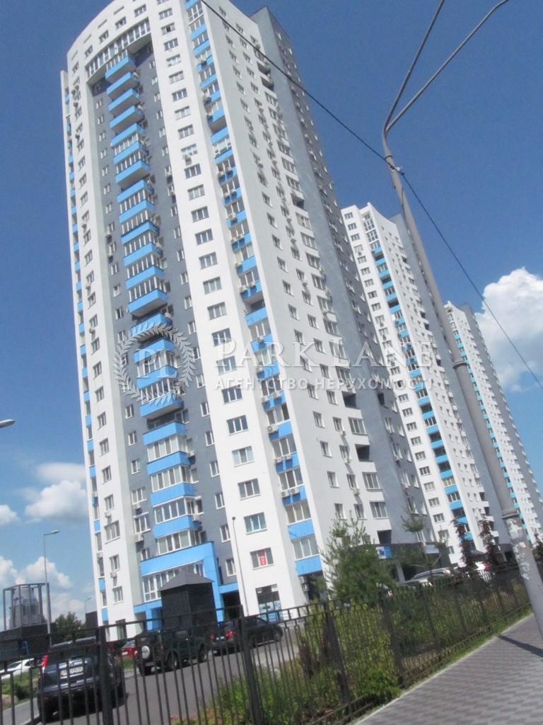 Квартира Оболонский просп., 1 корпус 3, Киев, J-28199 - Фото 10