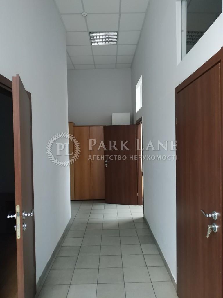 Офис, ул. Лаврская, Киев, R-27833 - Фото 7