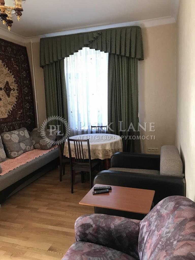 Квартира ул. Мартиросяна, 13, Киев, R-27987 - Фото 3