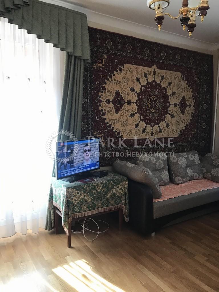 Квартира ул. Мартиросяна, 13, Киев, R-27987 - Фото 4