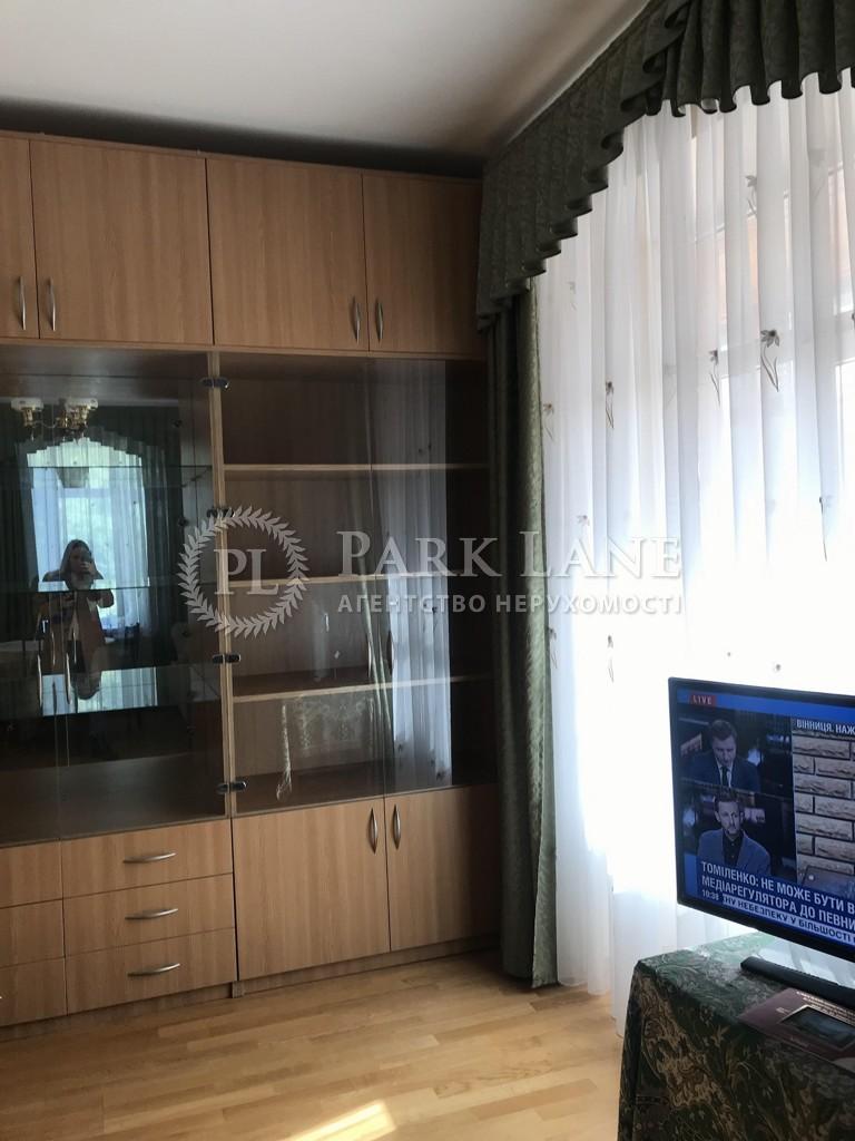 Квартира ул. Мартиросяна, 13, Киев, R-27987 - Фото 5