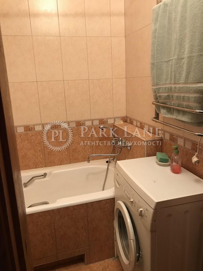 Квартира ул. Мартиросяна, 13, Киев, R-27987 - Фото 11