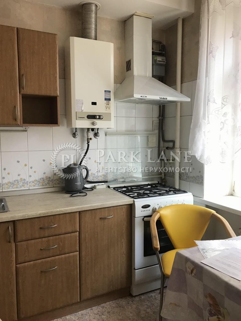 Квартира ул. Мартиросяна, 13, Киев, R-27987 - Фото 10