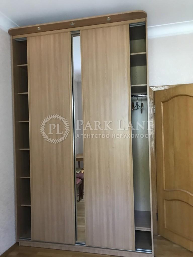 Квартира ул. Мартиросяна, 13, Киев, R-27987 - Фото 6