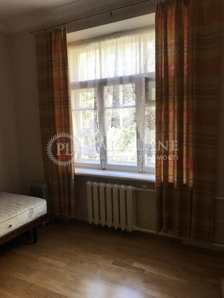 Квартира ул. Мартиросяна, 13, Киев, R-27987 - Фото 8