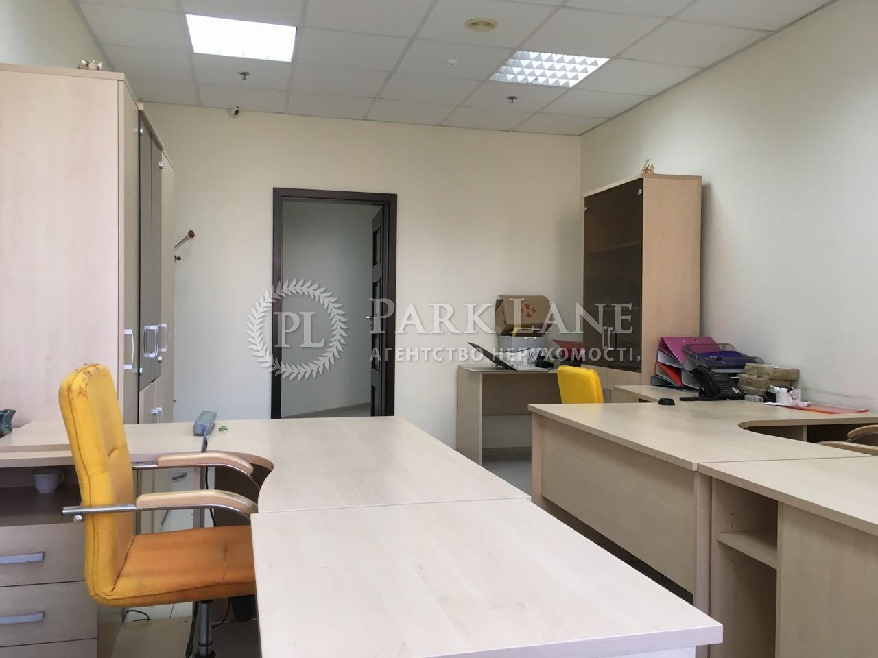 Офис, B-99453, Шевченко Тараса бульв., Киев - Фото 18