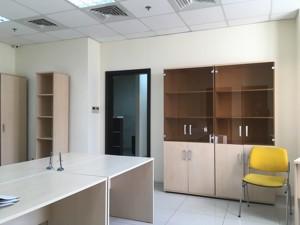 Офис, B-99453, Шевченко Тараса бульв., Киев - Фото 20