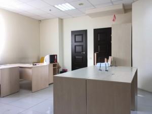 Офис, B-99453, Шевченко Тараса бульв., Киев - Фото 21