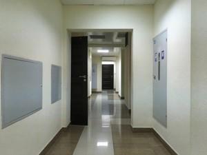 Офис, B-99453, Шевченко Тараса бульв., Киев - Фото 30