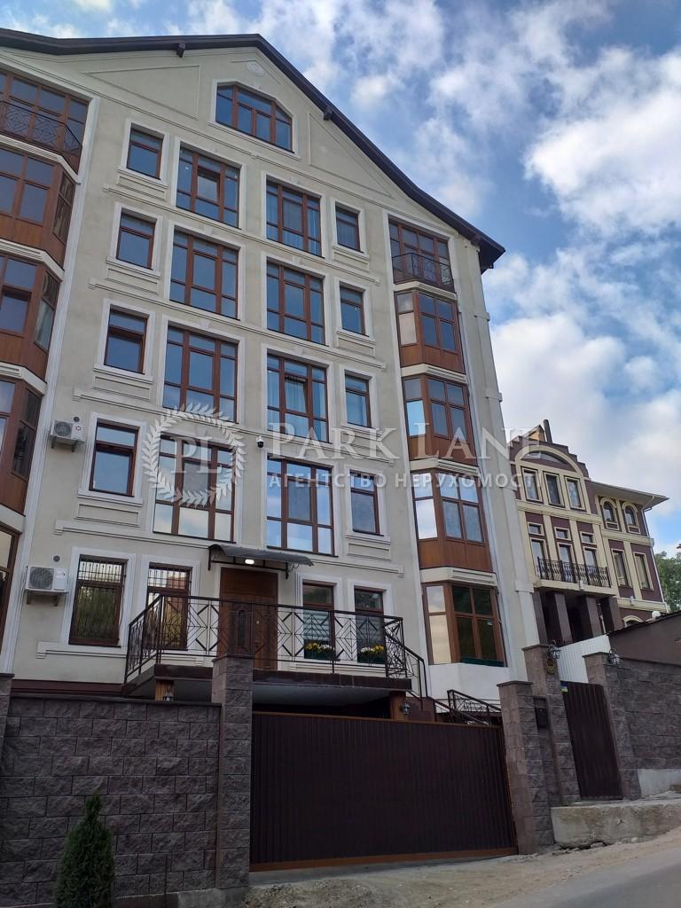 Квартира ул. Лукьяновская, 21б, Киев, Z-1324300 - Фото 10