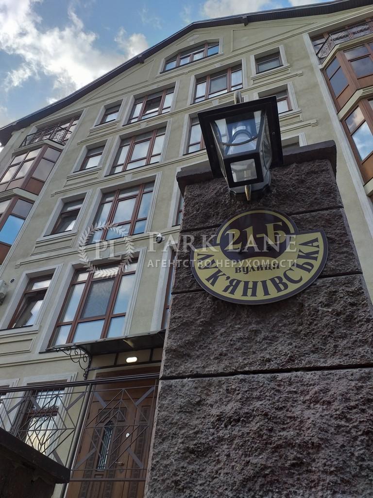 Квартира ул. Лукьяновская, 21б, Киев, Z-1324300 - Фото 11