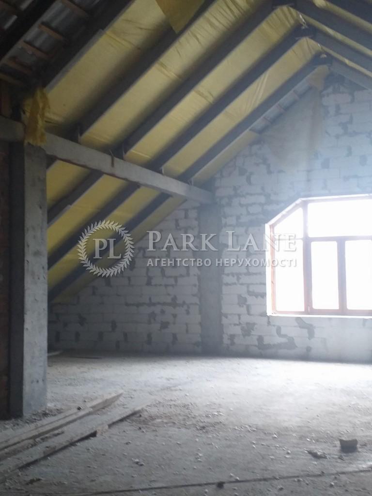 Квартира ул. Лукьяновская, 21б, Киев, Z-1324300 - Фото 3