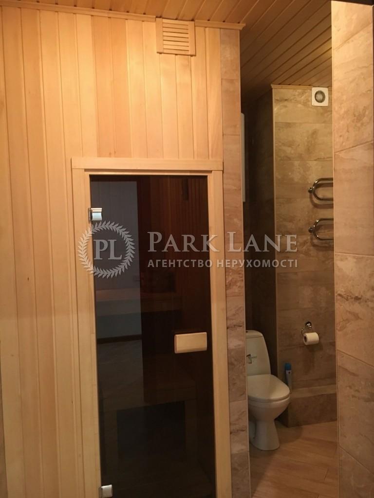 Квартира ул. Туманяна Ованеса, 15а, Киев, I-30356 - Фото 10
