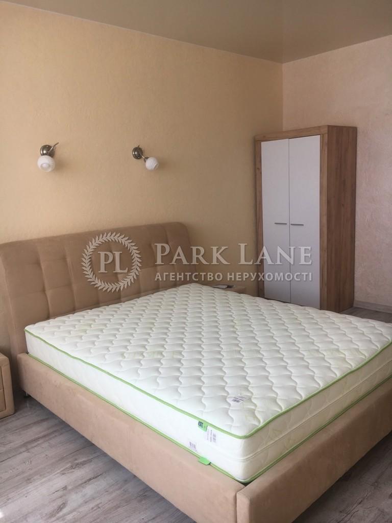 Квартира ул. Туманяна Ованеса, 15а, Киев, I-30356 - Фото 5
