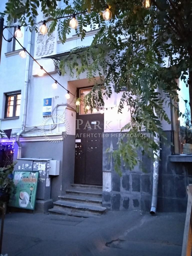 Нежилое помещение, Z-1502565, Костельная, Киев - Фото 4