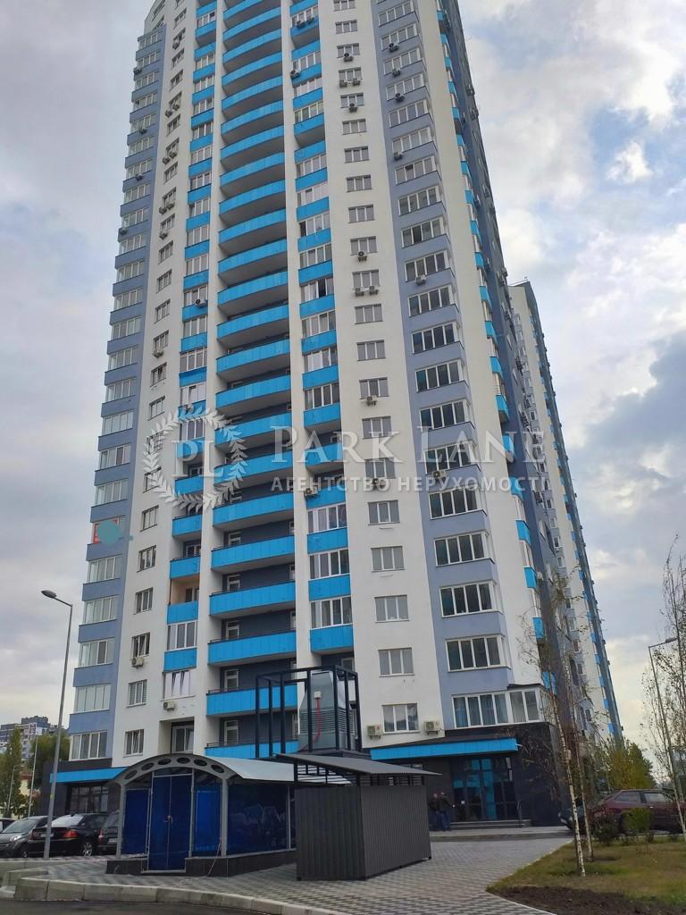Квартира Оболонский просп., 1 корпус 3, Киев, B-96880 - Фото 1