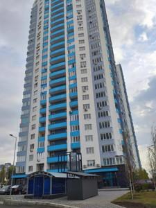 Квартира I-32724, Оболонський просп., 1 корпус 3, Київ - Фото 1