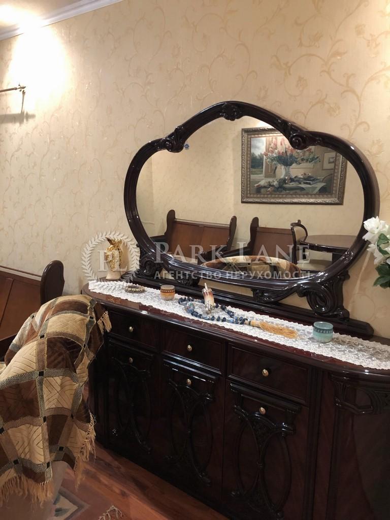 Квартира ул. Кадетский Гай, 3, Киев, R-28795 - Фото 15