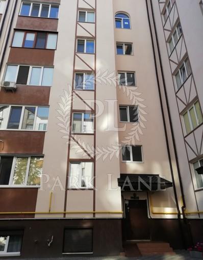 Квартира, N-21285, 17