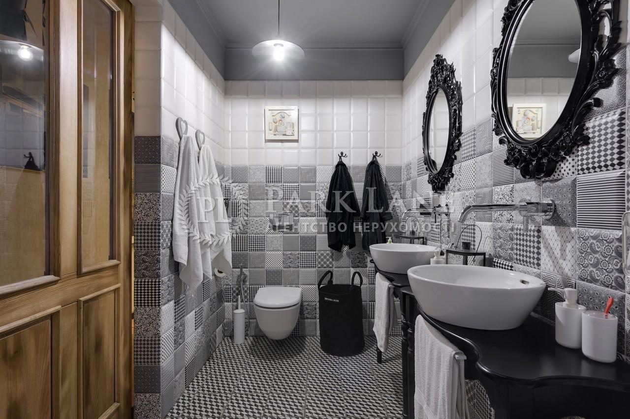 Квартира ул. Лобановского, 21 корпус 5, Чайки, B-99500 - Фото 17