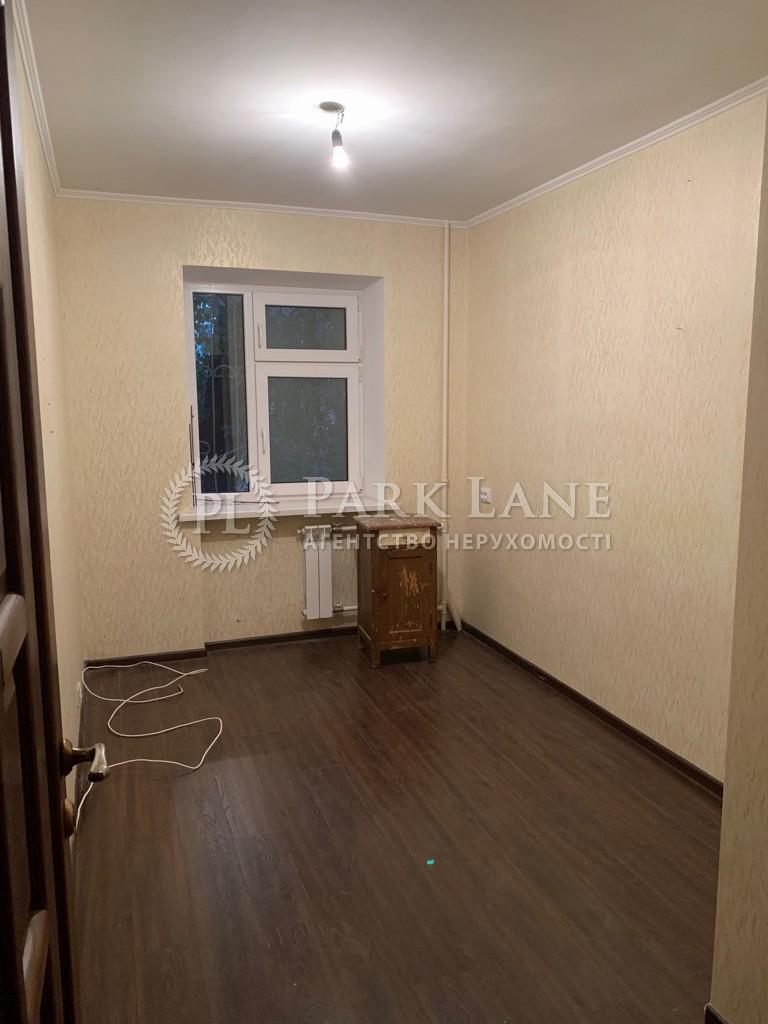 Нежилое помещение, B-99381, Салютная, Киев - Фото 9