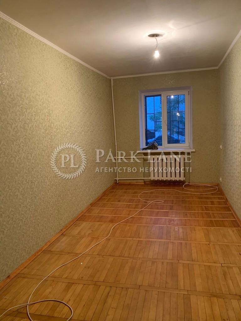 Нежилое помещение, B-99381, Салютная, Киев - Фото 8