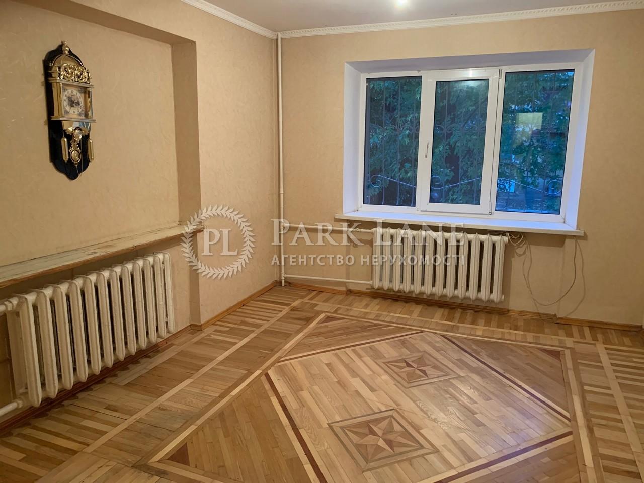 Нежилое помещение, B-99381, Салютная, Киев - Фото 4