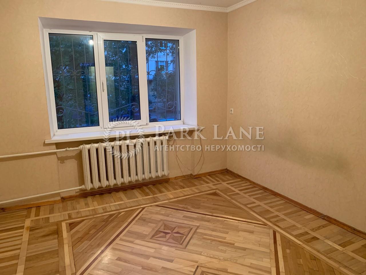 Нежилое помещение, B-99381, Салютная, Киев - Фото 5