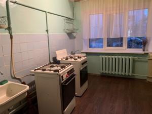 Нежилое помещение, B-99381, Салютная, Киев - Фото 10