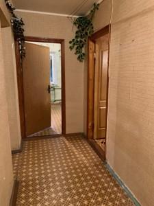 Нежилое помещение, B-99381, Салютная, Киев - Фото 12