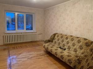 Нежилое помещение, B-99381, Салютная, Киев - Фото 3