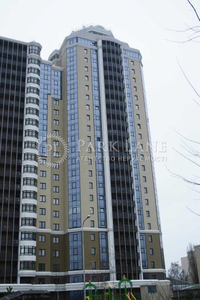 Квартира ул. Дегтяревская, 25а, Киев, X-26152 - Фото 23