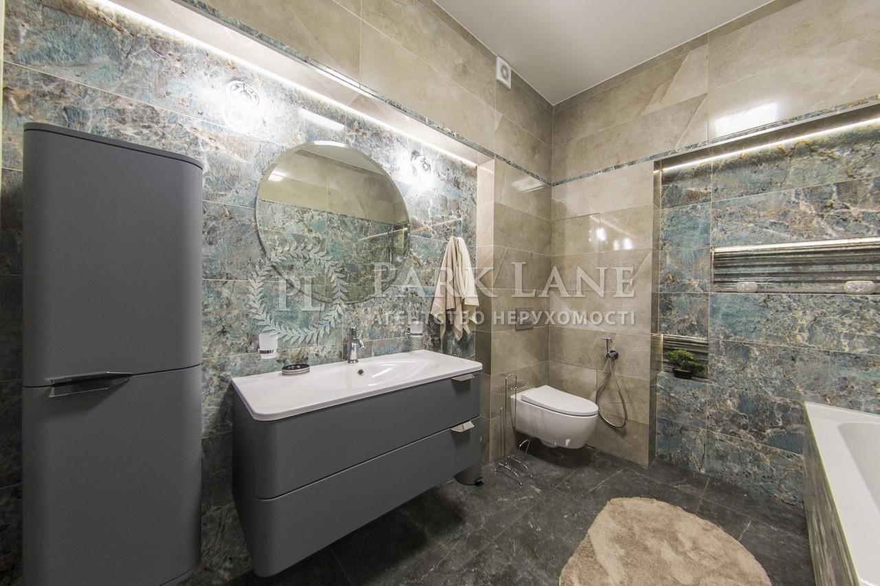 Квартира ул. Спасская, 35, Киев, M-36176 - Фото 20