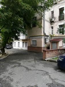 Квартира R-28727, Тургенєвська, 81, Київ - Фото 4