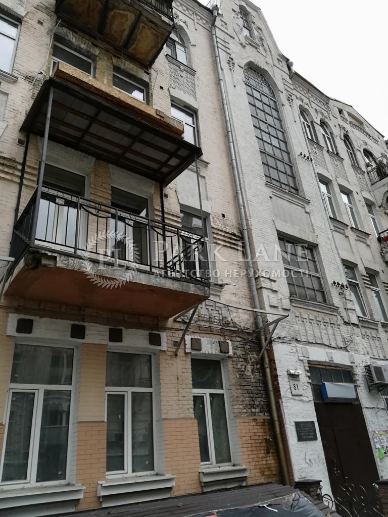Квартира ул. Тургеневская, 81, Киев, R-28727 - Фото 4