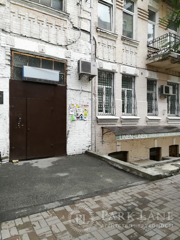 Квартира ул. Тургеневская, 81, Киев, R-28727 - Фото 6